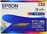YTH-6CL [6色セット] 製品画像