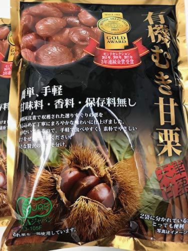 有機 天津甘栗 1パック(2袋入り)×5 東洋フルーツ(有)