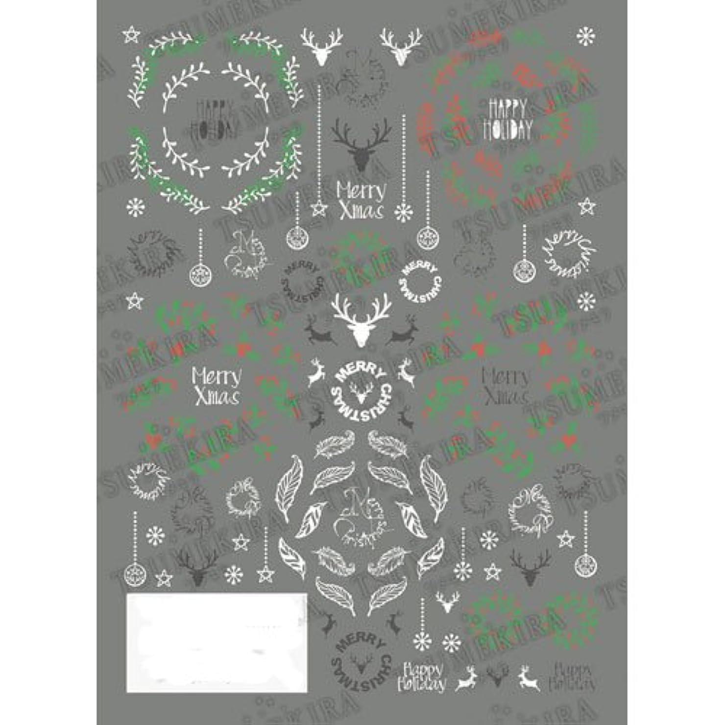 ペース花輪踏み台ツメキラ ネイル用シール クリスマスリース
