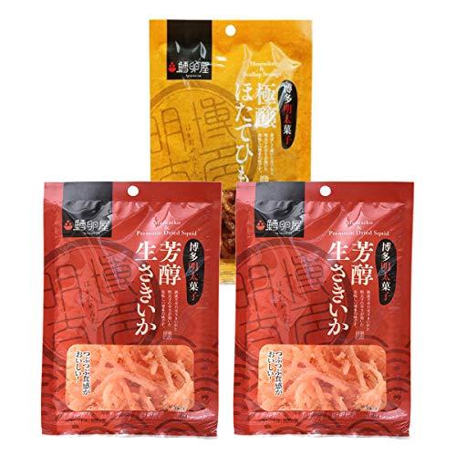 [鱈卵屋] 博多明太子 芳醇生さきいか 30g×2袋&極醸ほたてひも 30g×1袋セット
