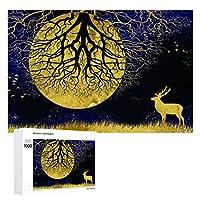 鹿(4) 500ピースのパズル木製パズル大人の贈り物子供の誕生日プレゼント1000ピースのパズル