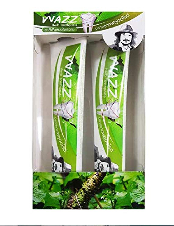 ひどいチップレンドWAZZ Herb Toothpaste Fluroride Free ハーブの歯磨き粉Flororide無料 2 x 100 g.