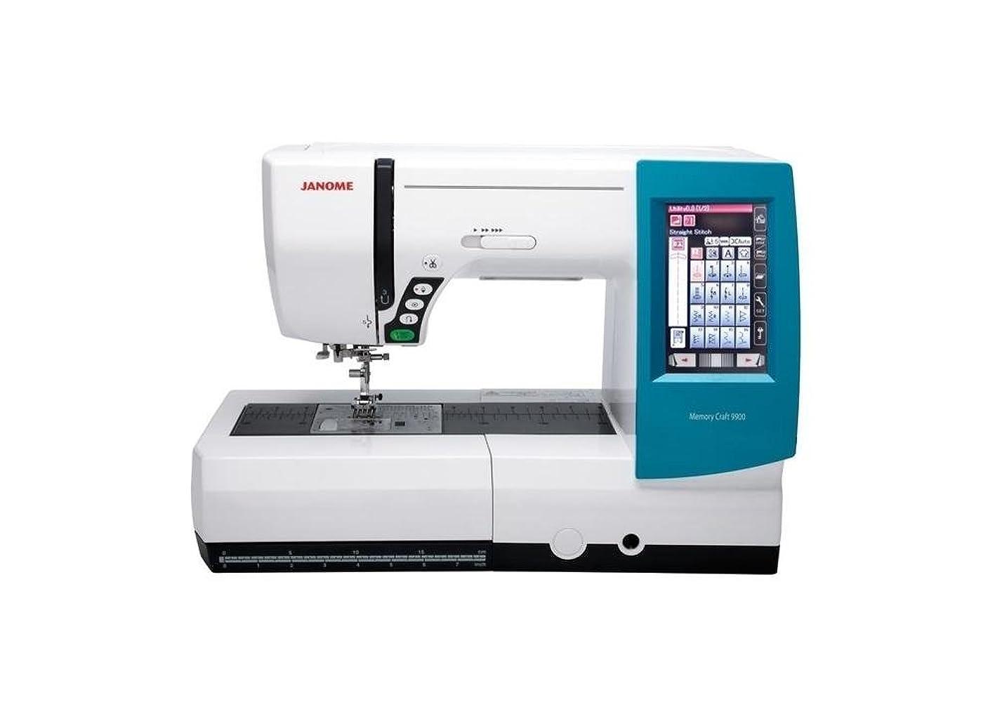 Memory Craft 9900 Sewing & Embroidery Machine jysqbbndlqk897