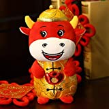 SANHAI 22-45cm 2021 New Year Zodiac Cow Plush Toy Cute Red Cow Mascot Plush Doll Stuffed Birthday Gift for Children SANHAI (Color : A, Height : 45cm)