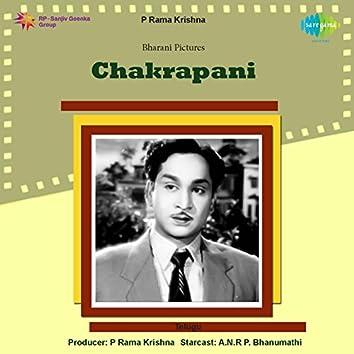 Chakrapani (Original Motion Picture Soundtrack)