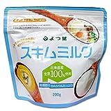 脱脂粉乳 北海道脱脂粉乳 スキムミルク よつ葉 200g