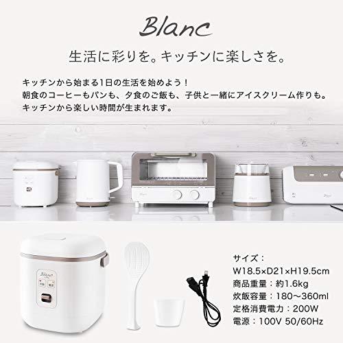 dretec(ドリテック) 炊飯器 一人暮らし ライスクッカー 1合 2合 新生活 家電 ブラン ホワイト