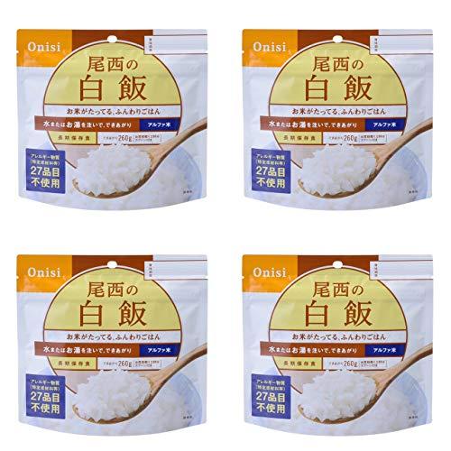 尾西食品アルファ米 白飯 4袋セット 防災アプリQRコード付き