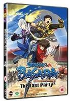 Sengoku Basara(戦国バサラ) Samurai Kings Movie: the Last Party [DVD] [Import]