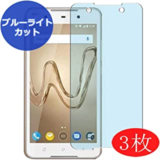 【3 Pack】 Synvy Anti Blue Light Screen Protector for Wiko Robby2 2017 / Robby 2 Screen Film Protective Protectors [Not Tempered Glass] Updated Version