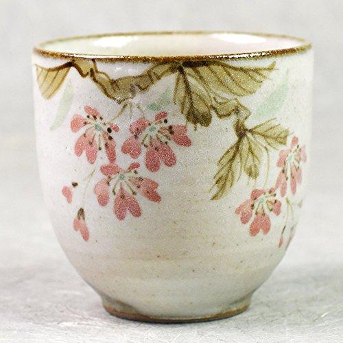 Teebecher Kirschblüte, japanischer Teebecher Sakura