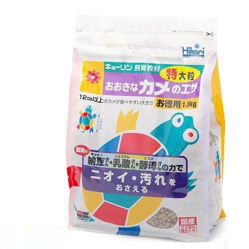 おおきなカメのエサ 特大粒 お徳用 1kgamazon参照画像