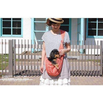 ドットフラワーメッシュのフタ付きスリング M サックス ラディカ 犬 ドッグスリング