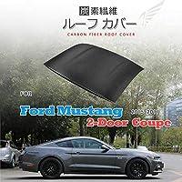 カー ルーフカバー ルーフスクープ カーボンルーフ/for Ford Mustang フォード・マスタング2015 2016 2017に適用/リアル カーボン製 carbon fiber 炭素繊維