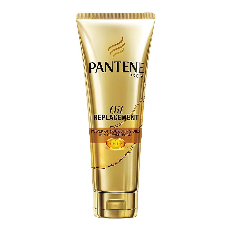 暴徒いらいらさせる顕著Pantene Oil Replacement, 180ml