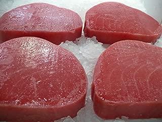 Yellowfin Tuna Steak Wild Caught Frozen 2 Lb.