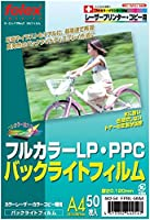 folex カラーレーザー・カラーコピー機用 バックライトフィルム A4(50枚) FPBL-50A4