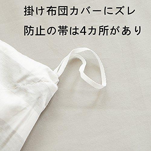 Laikor『寝具カバーセット』