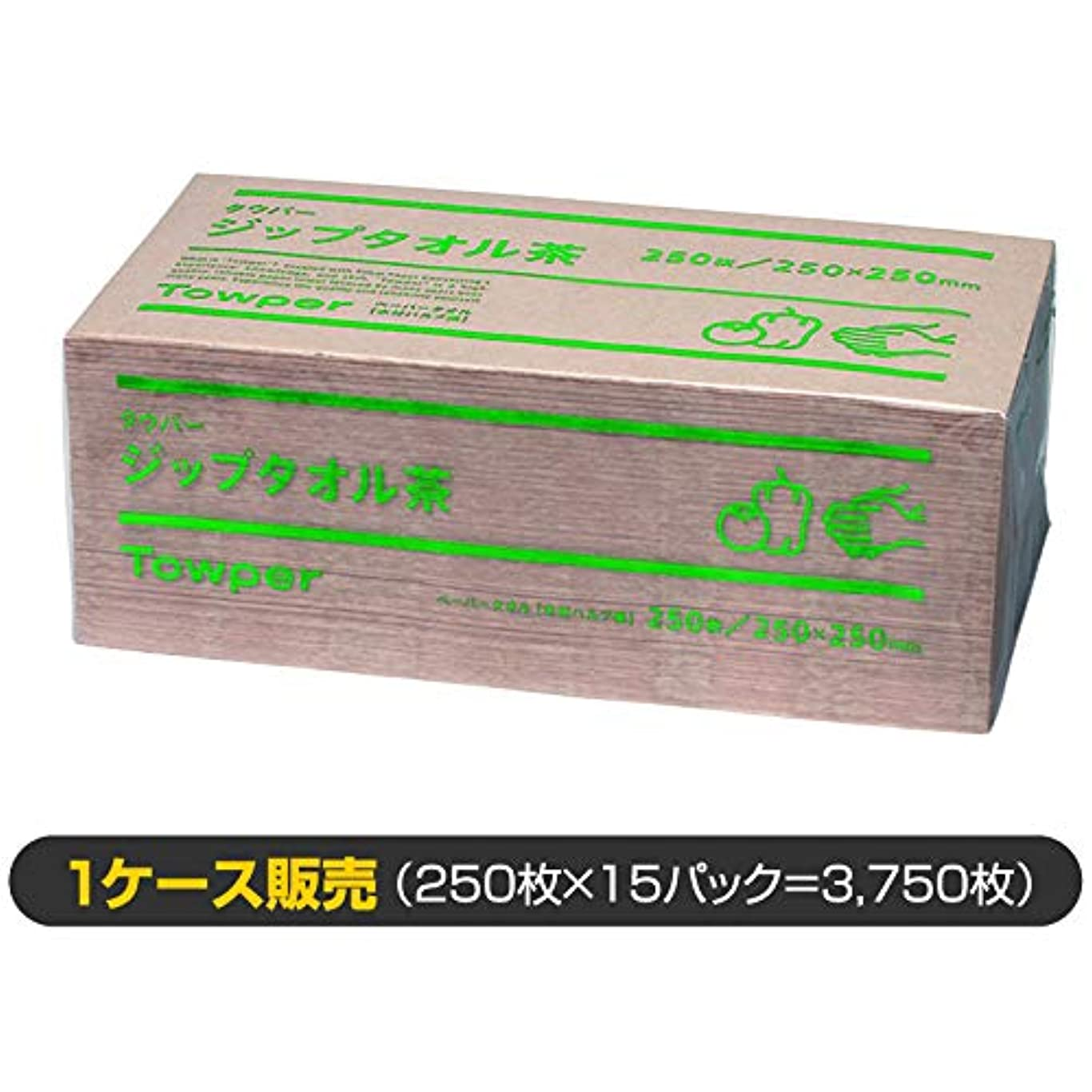 受け入れた壊滅的なカセットペーパータオル ジップタオル(茶) /1ケース販売(清潔キレイ館/大判サイズ用)
