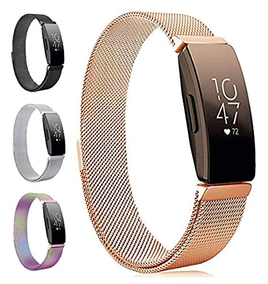 Mituyo Compatible with Fitbit Inspire Band, Stainless Steel Quick Release Band Loop Mesh Metal Strap, Replacement for Fitbit Inspire & Fitbit Inspire HR Watch (Small,Rose Gold)