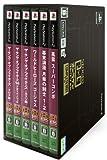 NeoGeo Online Collection Complete Box Volume 2 [Importación Japonesa]