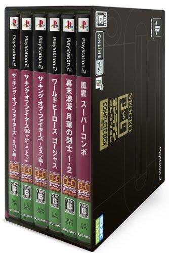 NeoGeo Online Collection Complete Box Volume 2[Import Japonais]