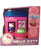 Hello Kitty Motion Alarm Clock