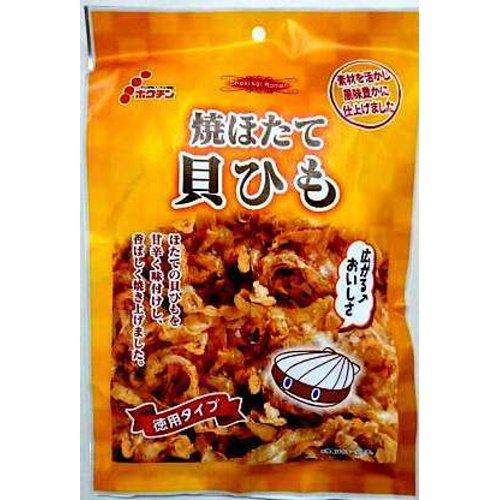 徳用ゴールド 焼ほたて貝ひも (70g×3袋セット)