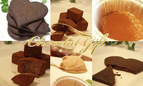 ?送料無料?低糖質・糖質制限 チョコレートギフトセット 砂糖・人口甘味料不使用