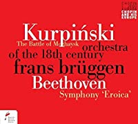 Battle of Mozhaysk / Symphony No. 3 by Orchestra of 18th Century