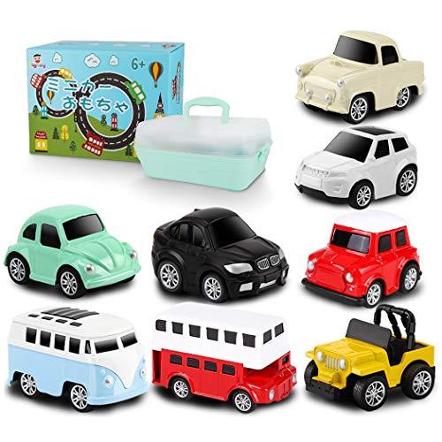 Tagitary ミニカー おもちゃ 8種類 プルバック式 マップ 収納ボックス付き 誕生日プレゼント 子供用おもちゃ 定番玩具 コレクション キッズおもちゃ 入園プレゼント 6歳以上適用