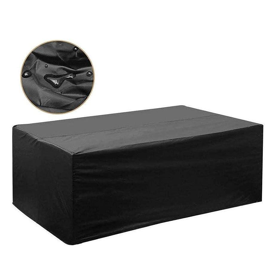 ボイコット発揮する箱FQJYNLY ガーデン家具カバーUV保護と防風210Dオックスフォード布カバー屋外防塵、12サイズ (Color : Black, Size : 350x260x90cm)