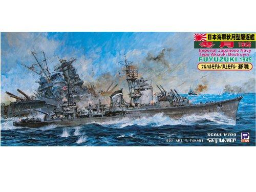 1/700 Japanese Navy destroyer Akizuki type winter months 1945 (W93) (japan import)