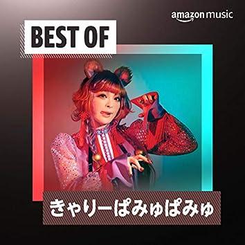 Best of きゃりーぱみゅぱみゅ