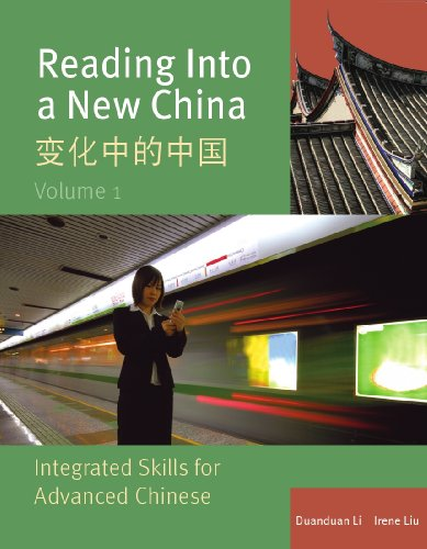 Reading Into a New China: Integrated Skills for Advanced Chinese: 1 (English and Mandarin Chinese Edition)