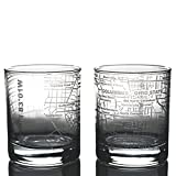 Greenline Goods Whiskey Glasses – Etched Ohio State Campus Map (Set of 2)| 10 Oz Tumbler Gift Set - Game Day Old Fashioned Rocks Glasses