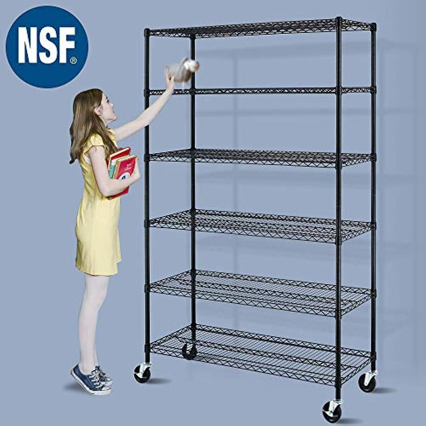 Meet perfect Storage Shelf Wire Shelving Unit 48