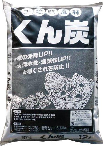 瀬戸ヶ原花苑 くん炭 12L