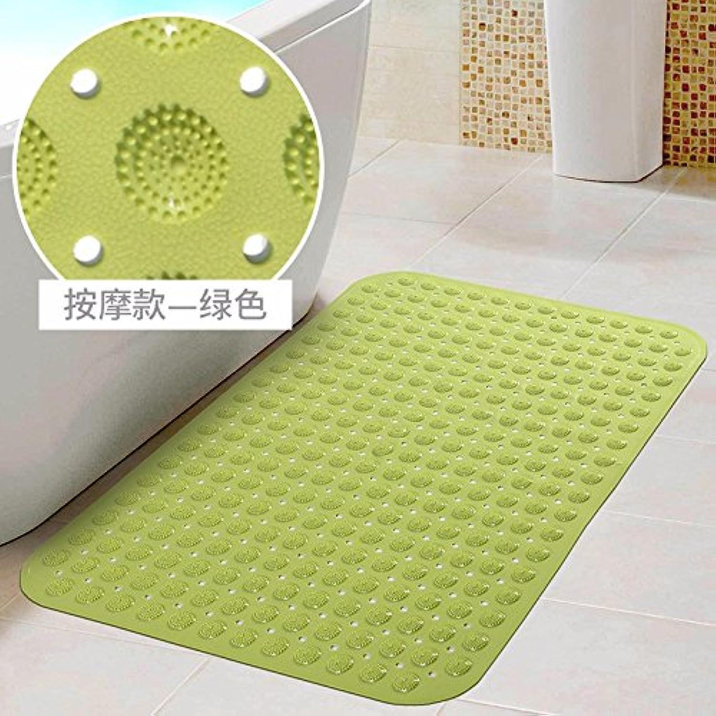 NSSBZZBathroom bath tub bathroom shower bath bathroom bathroom Toilet seat waterproof Cushion Mat 46  78cm green 58  88cm