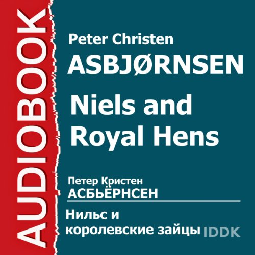 『Niels and Royal Hens [Russian Edition]』のカバーアート