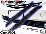 U3-11 2 ダミーエアロダクトラバー バンパーやフェンダー ボンネットなどに エアロダクト ゴム 2本1SET WISH ウィッシュ ZGE20 ANE10 プリウス NHW20 ZVW30 ZVW50 PHV プリウスα ZVW40 VOXY NOAH ノア 煌 AZR60 AZR70 ZRR70 ZWR80 エスクァイア ZRR80 ZWR80 グランビア VCH10W レジアス KCH4 RCH4 ハイエース KDH200 TRH200 RZH100 TRH100 エスティマ ルシーダ エミーナ TCR ACR30 ACR40 MCR30 GCR50 アエラス イプサム ヴェルファイア ATH20 ANH20 GGH20 アルファード ATH10 ANH10 ハイブリッド トレノ AE85 AE86 AE91 AE92 AE100 AE110 セリカ ST180 ST200 ZZT230 汎用 トヨタ車 汎用