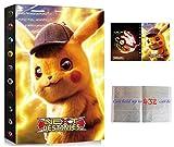 Álbumes Compatible con Cartas Pokemon, Carpeta Compatible con Cartas de Pokémon, Álbum Titular Compatible con Cartas Pokémon, 24 páginas con capacidad para 432 cartas (ZT-PIKACHU)