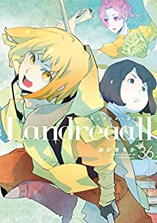 Landreaall コミック 全36冊セット