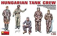■ ミニアート 【希少】 1/35 ハンガリー戦車兵