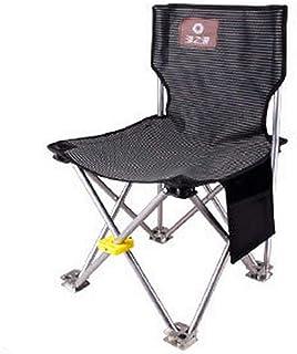 登山 携帯便利 キャンプ椅子 アウトドアチェア 折りたたみ 超軽量【耐荷重150kg】コンパクト イス 椅子 収納袋付属 お釣り