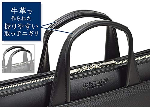 ジェイシーハミルトンJ.CHAMILTONビジネスバッグ日本製豊岡製鞄A4ファイル対応22332