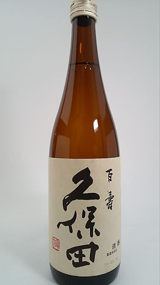 同意エミュレートする焼く久保田 百寿 本醸造 720ML 1本