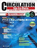 CIRCULATION Up-to-Date Vol.6No