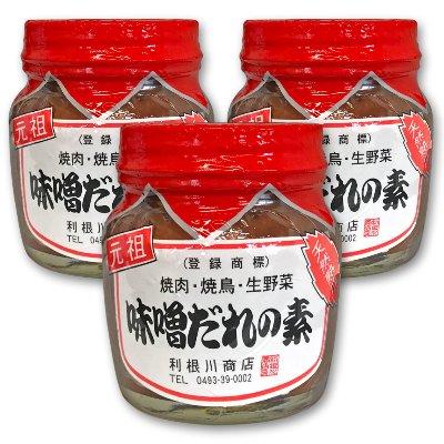 利根川商店『味噌だれの素』