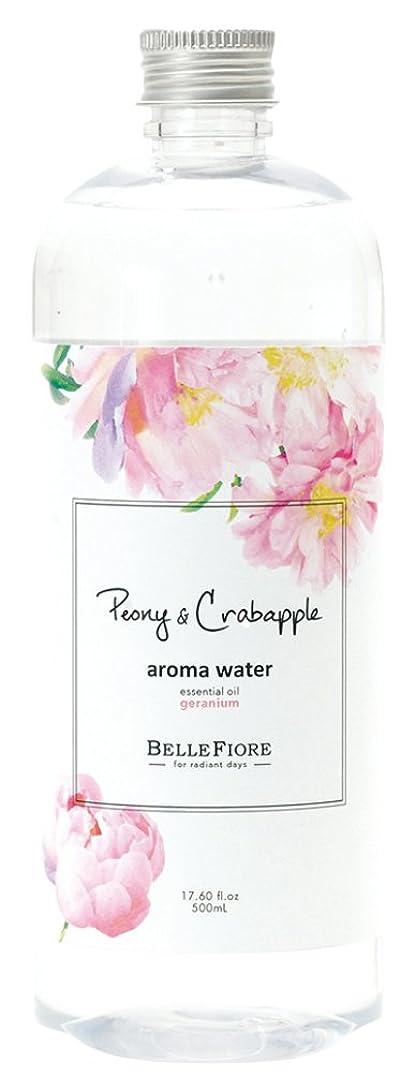 カエル忘れるシプリーノルコーポレーション アロマウォーター 加湿器 用 500ml ピオニー & クラブアップル の香り OA-BLE-2-1